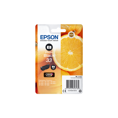 Epson Original 33 Photo Black Ink (Orange)